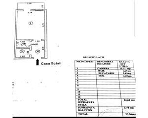 Galati, 1 camera 27.56mp, Tiglina1, Tribunal
